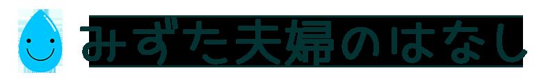 日本体力医学会大会